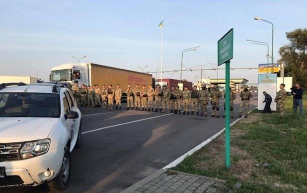 Саакашвили в Шегини. Пункт пропуска закрыт
