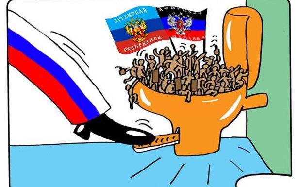 Не до жиру:  ДНР  и  ЛНР  не смогут выжить без внешней помощи