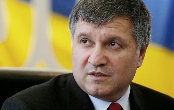 Аваков назвав прорив Саакашвілі державним злочином