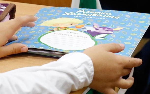 «Абетка харчування» в Одесі: Nestlé навчає школярів принципам раціонального хар