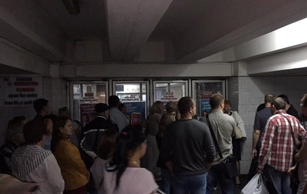 В Киеве закрыли  синюю  ветку метро