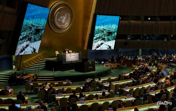 Открывается 72-я сессия Генеральной ассамблеи ООН