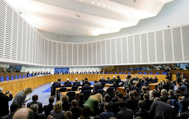 ЕСПЧ рассмотрит жалобу о похищении Павла Гриба спецслужбами РФ