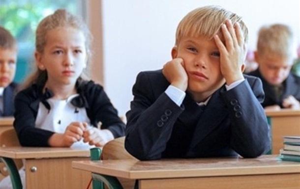 Школярів Горлівки навчатимуть християнської етики