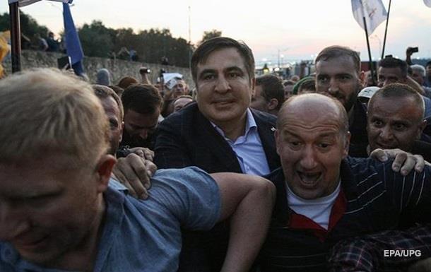 Саакашвили зачитали протокол о прорыве границы