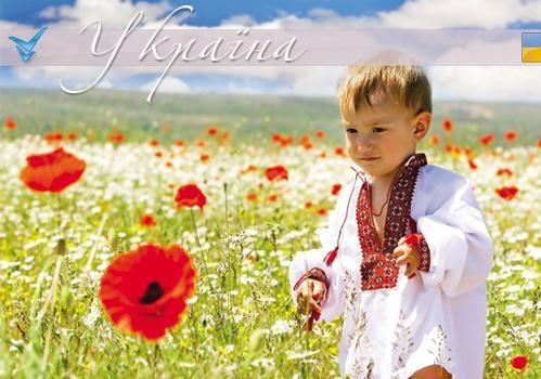Имидж Украины: кто способствует и что препятствует