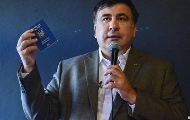 Прорыв Саакашвили - пощечина Системе