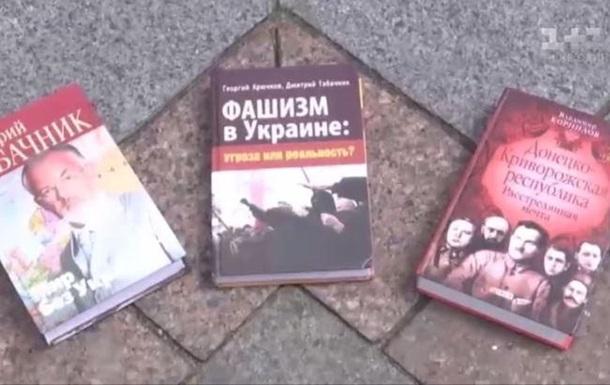 В магазине Рады продают сепаратистские книги – СМИ