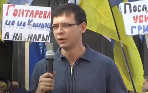В Украине хотят начать сбор подписей за закон об импичменте