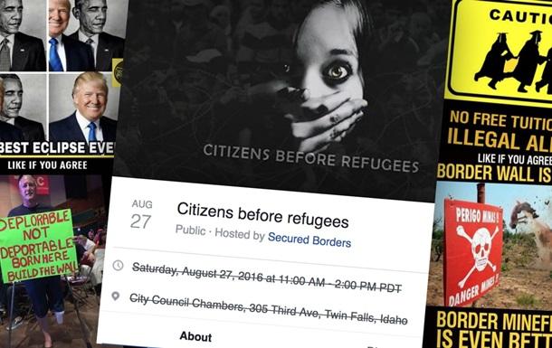 Кремль за допомогою фейкових новин влаштовував мітинги у США - ЗМІ