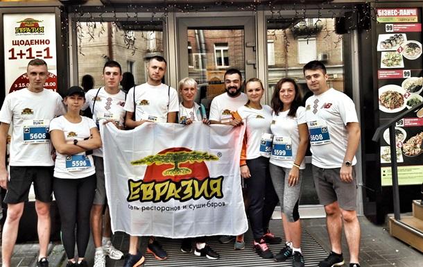 Сеть ресторанов  Евразия  приняла участие в своем 10-м забеге.
