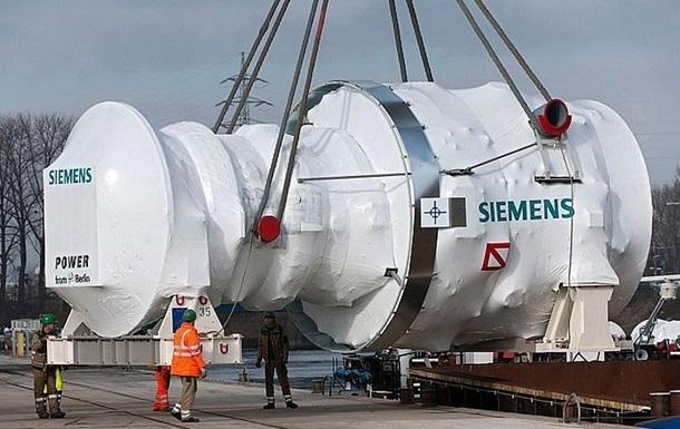 Siemens повторно подает в суд за турбины