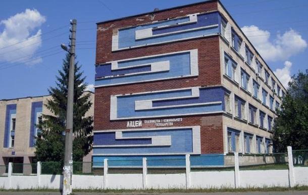 У Києві стріляли на території ліцею: поранено учня