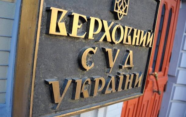 Верховний Суд відмовив Газпрому в оскарженні 172 млрд штрафу