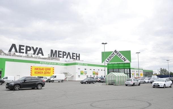 Чому варто відвідати новий гіпермаркет  Леруа Мерлен  на Кільцевій