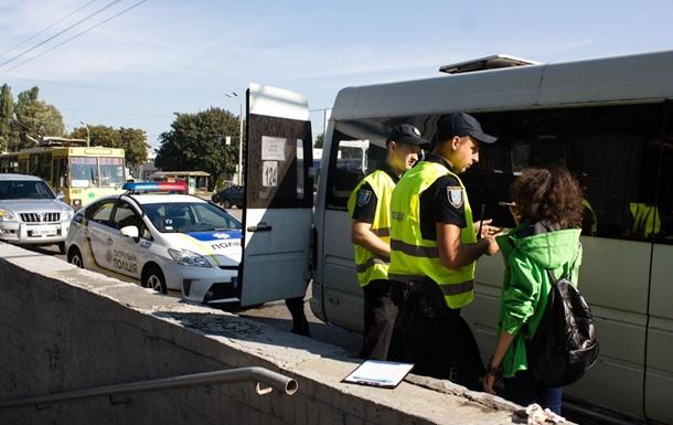 У Дніпрі зіткнулися маршрутки: шість постраждалих