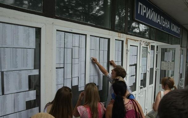 Названы топ-10 специальностей в Украине