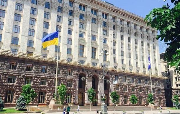 Киев выделил землю под музей Революции достоинства