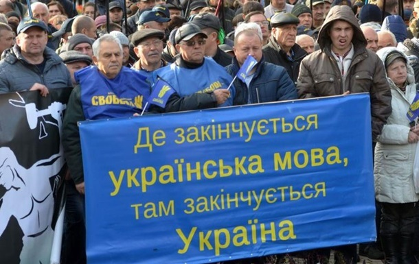 Чотири країни поскаржаться на Україну в ОБСЄ
