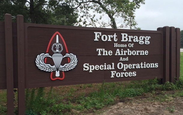 На военной базе в США пострадали восемь спецназовцев