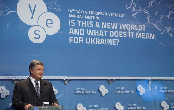 Порошенко назвав себе президентом світу