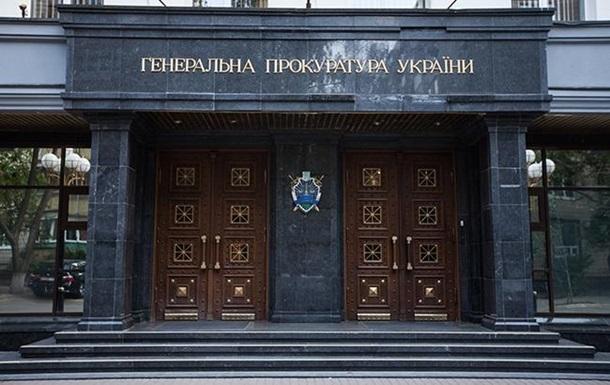 ГПУ просят расследовать неподписание закона об амнистии
