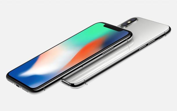 iPhone X: новости