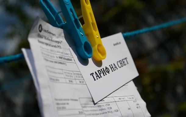 В Україні найвищі тарифи на світло - НКРЕКУ