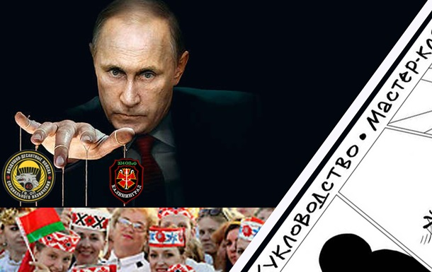 Россия проведет масштабную информационно-психологическую операцию