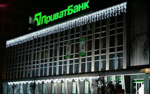 Крупнейший банк Украины из-за жадности руководства летит в пропасть – финансист