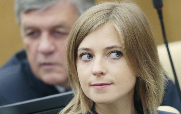 Поклонську запропонували висунути в президенти РФ