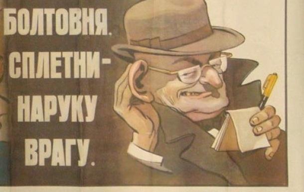 Борьба с генералами ВС Украины