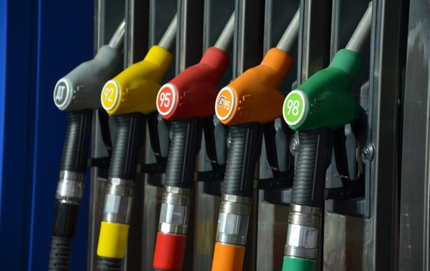 В Украине остановился рост цен на бензин и дизтопливо