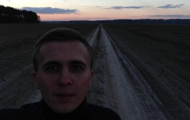Журналист заявил о нападении сотрудников Госохраны