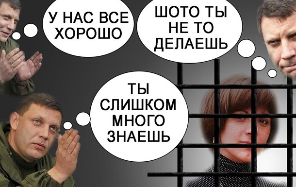 """Кто много знает, тому не место в """"Русском мире"""""""
