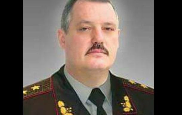 Александр Локота и Владимир Регеша.