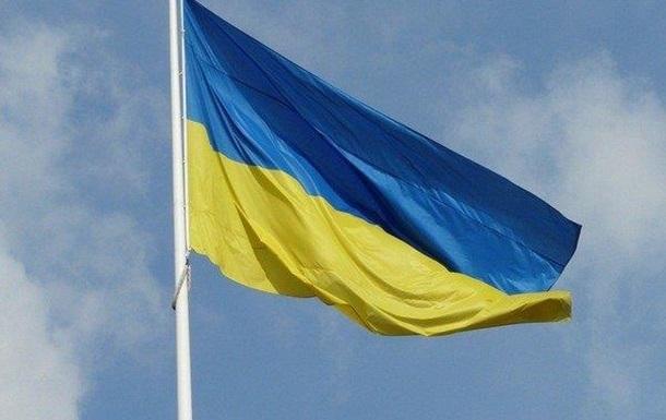 Над Донецком взвился флаг Украины