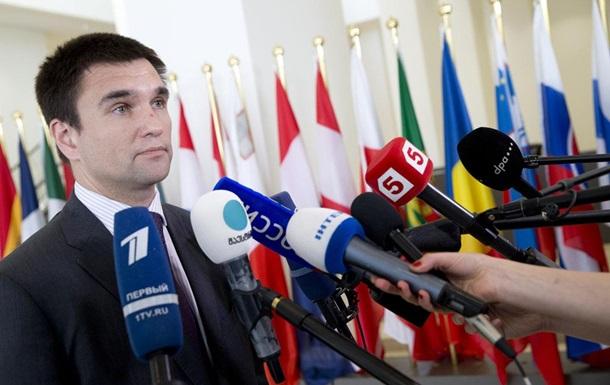 Павло Клімкін прокоментував ініціативу РФ стосовно миротворців на Донбасі