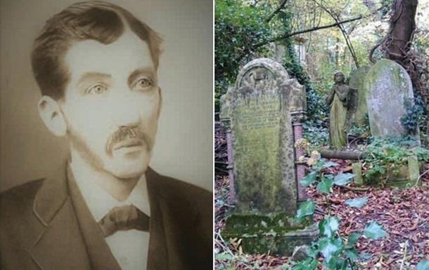 Знайдена могила передбачуваного Джека Різника