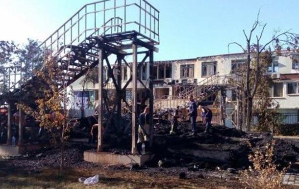 Пожежа в таборі: Директор і помічник йдуть під суд