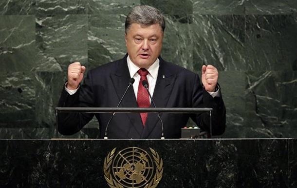 Порошенко расскажет в ООН о заложниках