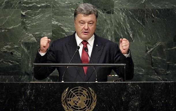 Порошенко едет на Генассамблею ООН