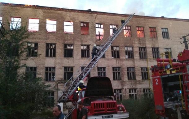 В Днепре горел детский реабилитационный центр