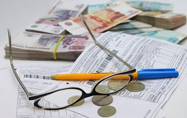 У Криму через борги за ЖКГ відбиратимуть квартири