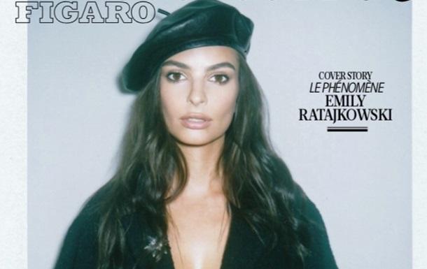 Ратаковскі обурило її фото з  підправленими  грудьми