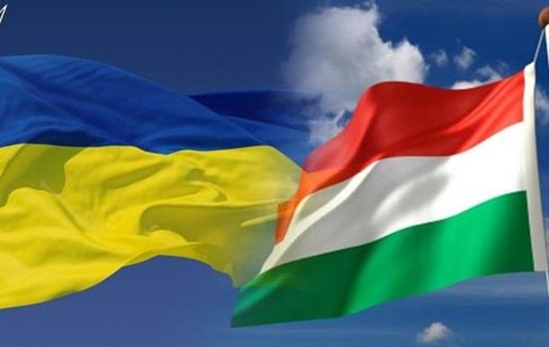 Росія заздрить міцній дружбі Угорщини та України