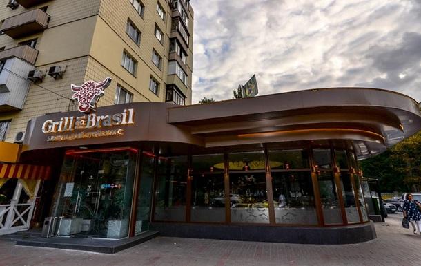 Бразилия в центре Киева: обновленный ресторан Grill Do Brasil