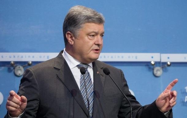 Порошенко: Зброя США допоможе звільнити Донбас