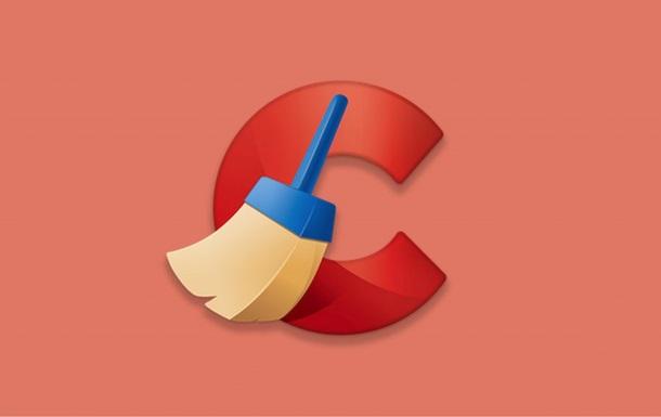 Кіберполіція: Оновлення CCleaner заражене вірусом