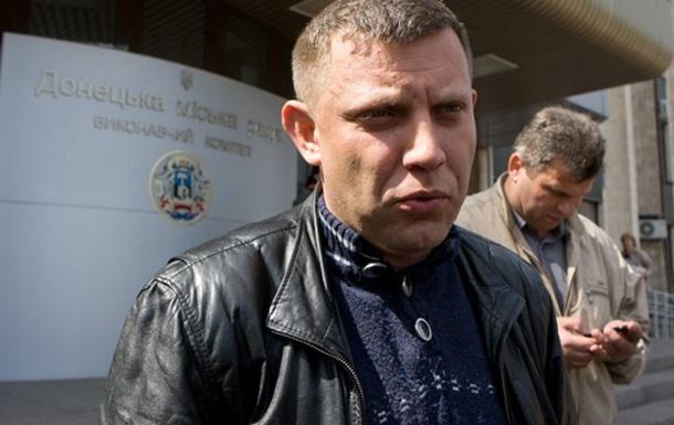 В ДНР не будут проводить выборы президента Украины